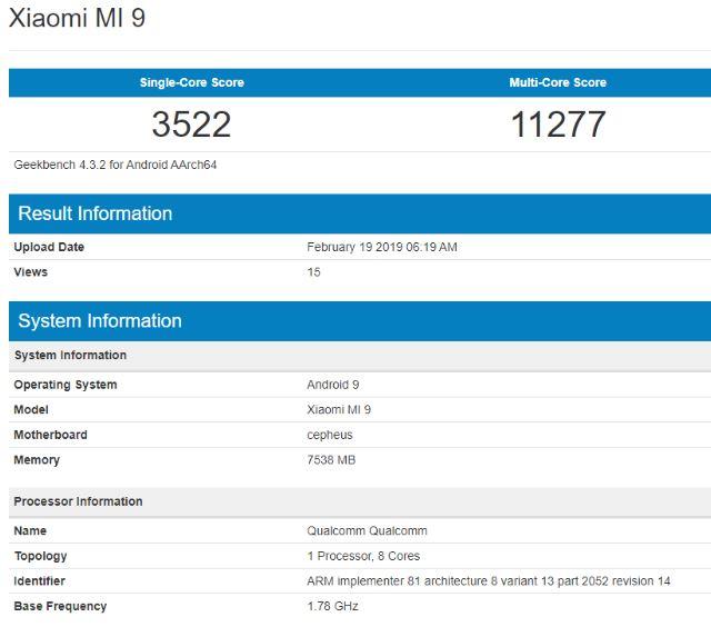 Mi 9とGalaxy S10+のベンチマークの比較