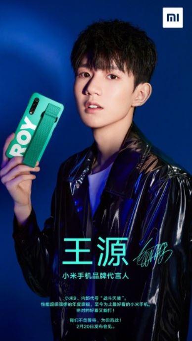 Xiaomi Mi 9の3眼カメラ