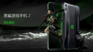 Xiaomi Black Shark 2がSnapdragon 855を搭載して遂に発表!!