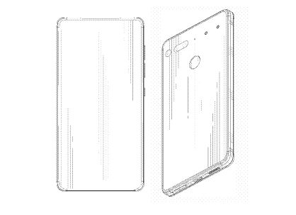 Essential Phone(PH-2)更に特許情報が判明!!