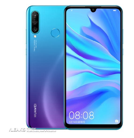 Huawei P30 Liteについて