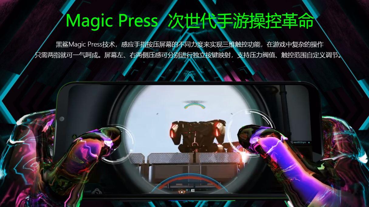 Xiaomi Black Shark 2のスペック