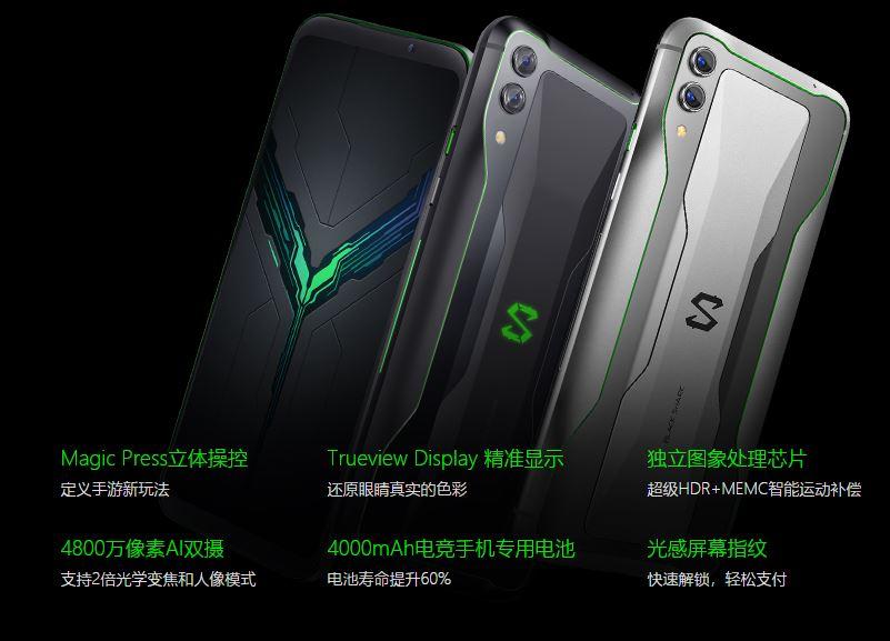 Xiaomi Black Shark 2のデザイン2