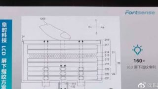 Xiaomi ディスプレイ内指紋センサーをミドルレンジ以下のスマホにも搭載予定の可能性