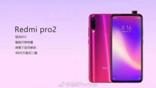 Xiaomi Redmi Pro 2にSnapdragon855を搭載か!?
