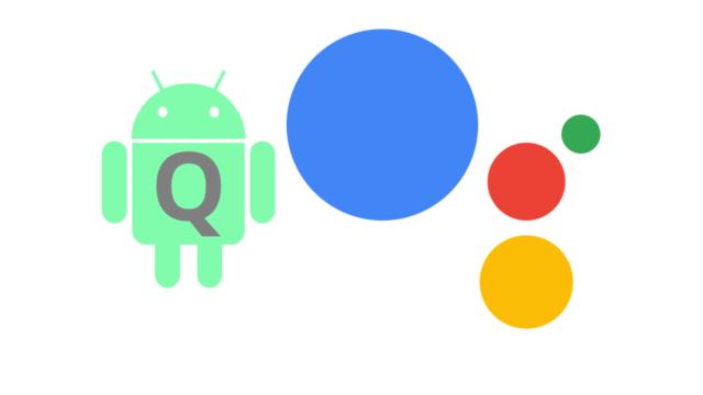 Android QではOSアップデートが高速に!その他7つの新機能も