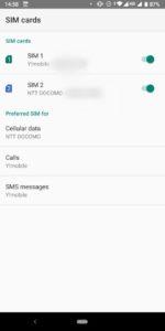 Xiaomi Mi A2のDSDV設定まとめ