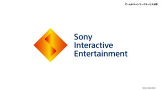 「SONYの事業方針説明会でPS5について言及」ロード時間はPS4 Proの10倍!